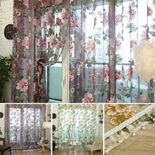 Fornasetti Curtains Compare Prices On Hemming Curtains Online Shopping Buy Low Price
