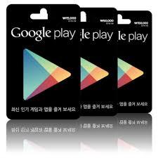 gift card play 30000 play gift card mk gift card