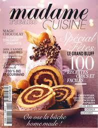 l officiel de la cuisine de cuisine beautiful julie andrieu site officiel julie andrieu