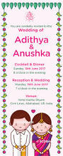 South Indian Wedding Invitation Cards Designs Tamil Nadu South Indian Wedding Invitation Card Design And