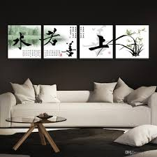 2017 the living room decorative painting and modern minimalist 2017 the living room decorative painting and modern minimalist frameless bedroom office sofa background wall painted murals as good as water from artship