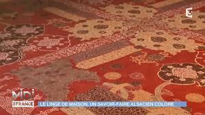 Linge Des Vosges Magasin D Usine Made In France Le Linge De Maison Un Savoir Faire Alsacien