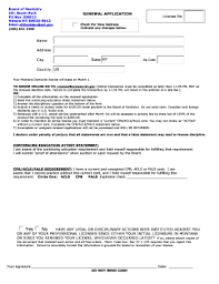 after report template simple after report template edit fill out print