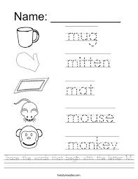 the letter m worksheets worksheets