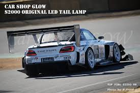 custom car tail lights car shop glow honda s2000 ap1 ap2 custom led tail lights ver 1