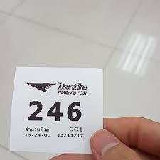 bureau de poste 13 photos à ไปรษณ ย ไทย post office bureau de poste