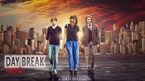 photoshop cc tutorial daybreak lover movie poster yo yo niranjan
