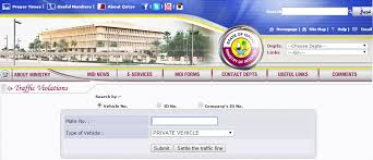 Qatar Ministry Of Interior Traffic Department Www Moi Gov Qa Qatar Moi Traffic Violations Vehicle Fine