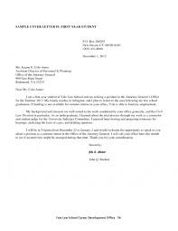 yale law cover letter 4300