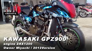 kawasaki カワサキ gpz900r ninja 忍者 カスタム oreno k miyachi
