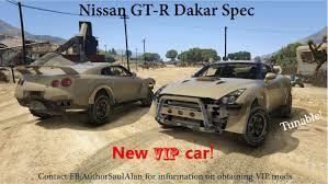 land rover dakar range rover sport fbi unmarked police template unlocked gta5