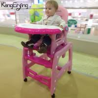 baby chairs for dining table cheap dining chair find dining chair deals on line at alibaba com