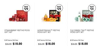 body shop black friday sale the body shop black friday sale is live holiday gift sets only