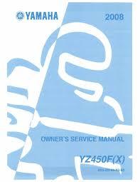yamaha owners service manual 2008 yz450f x u2022 25 00 picclick