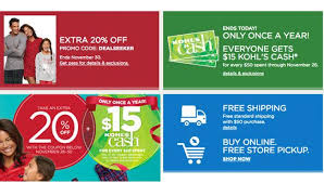 kohls tv black friday saturday sale combines best of cyber monday and black friday