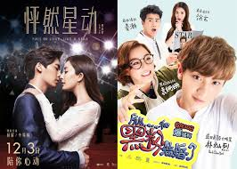 i married an anti fan eng sub full movie dramafever double feature fall in love like a star and so i married