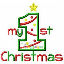 christmas applique my christmas applique design
