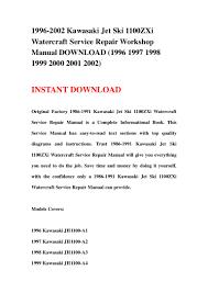 1996 2002 kawasaki jet ski 1100 z xi watercraft service repair worksh u2026