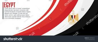 Egypt Flag Wallpaper Egypt Flag Banner Stock Vector 593336234 Shutterstock