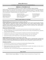 Computer Technician Resume Template Dental Lab Technician Resume Example Of A Format Entry Level
