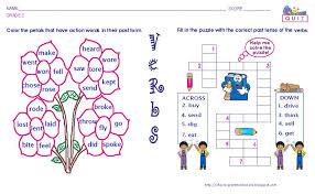 grammar worksheets gr 2 past form of verbs