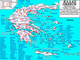 Map Greece by The Greek Island Ferry Route And Frequency Chart