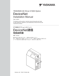 yaskawa ac drive v1000 option devicenet installation manual