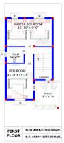 Vastu Floor Plan by Vastu Vihar Top Real Estate Company In Eastern India Builders