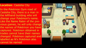 pokemon black 2 and white 2 name rater youtube