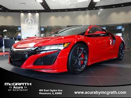 new 2017 acura nsx 2dr car in westmont u5854 mcgrath acura of