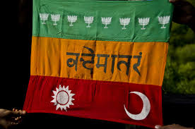 Story Of Indian National Flag Bhikaji Cama And The Story Of The First Indian Flag Hoisted On A