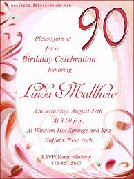 invitation greetings 90th birthday invitation wording 365greetings