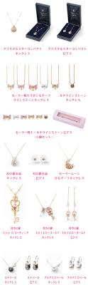 anime pearl necklace images Sailor moon x samantha tiara jewelry collaborationsailor moon jpg