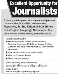 journalists jobs in pakistan airport security jobs in media group available for journalists reporters sub
