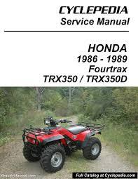 honda fourtrax 350 manual 28 images honda trx 300 trx 350