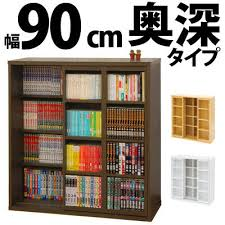 comic book cabinets for sale model bon rakuten global market white bookshelf slides flat