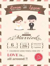 Simple Wedding Invitation Card Cute Wedding Invitation Invitation Pinterest