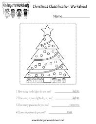 christmas classification worksheet free kindergarten holiday