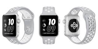 Hearst Sweepstakes Apple Watch Series 2 Nike Giveaway Rules 2017