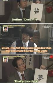 Memes Define - define dream dream the first thingpeople abandon when they