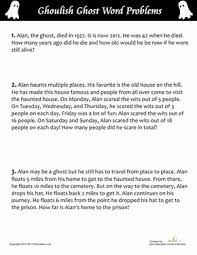 multi step fraction word problems worksheets the best and most