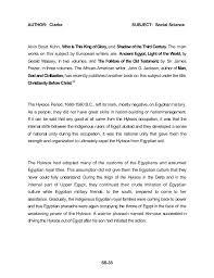 theme essay for 1984 1984 essay fahrenheit and themes essay essay response essay response