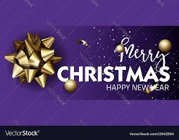 merry or happy new year web banner vector image