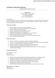 Landscaping Skills Resume Advanced Computer Skills Resume Resume For Your Job Application