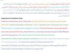 greed essay greed essay writing essay on corruption in hindi