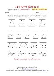 free preschool worksheets alphabet letter tracing fun