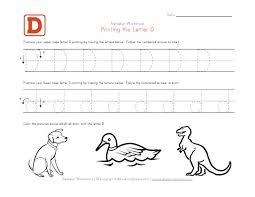 25 best preschool learning images on pinterest alphabet