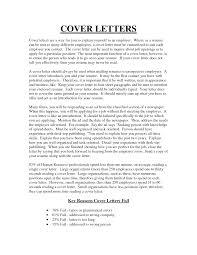 8 best images of hr internship cover letter sample sample