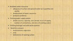 drainage report template feasibility report basic concepts with exle