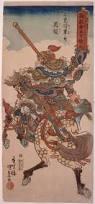 Japanese Generals by Best 25 Japanese Warrior Tattoo Ideas On Pinterest Samurai